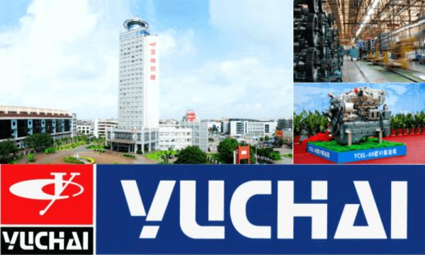 Yuchai — главный бренд по производству двигателей в Китае