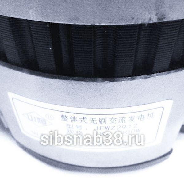 Генератор JFWZ2912, JFWZ2912B Yuchai YC6108G, YC6B125 (28V, 1000W)
