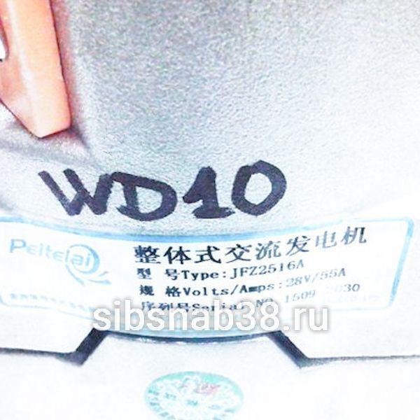 Генератор JFZ2516A WD10 (28V, 55A)