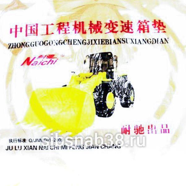 Комплект прокладок КПП LW500F