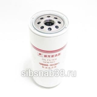 Фильтр масляный YJX-6555 1DQ000-1012011 (заво..