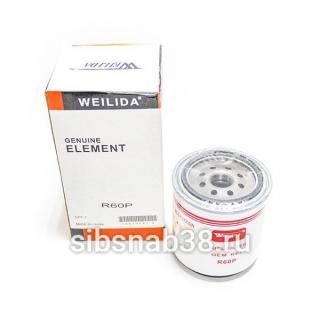 Фильтр топливный R60P Weilida