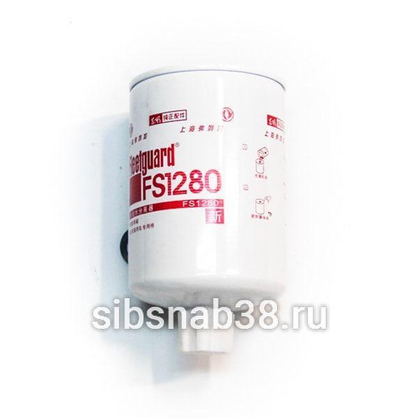 Фильтр тонкой очистки топлива FS1280 FleetGuard