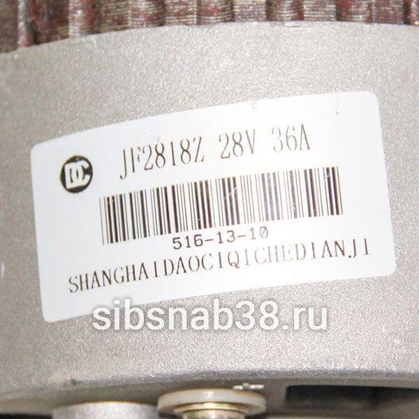 Генератор JF2818Z Yuchai YC6108G (28V, 36A)