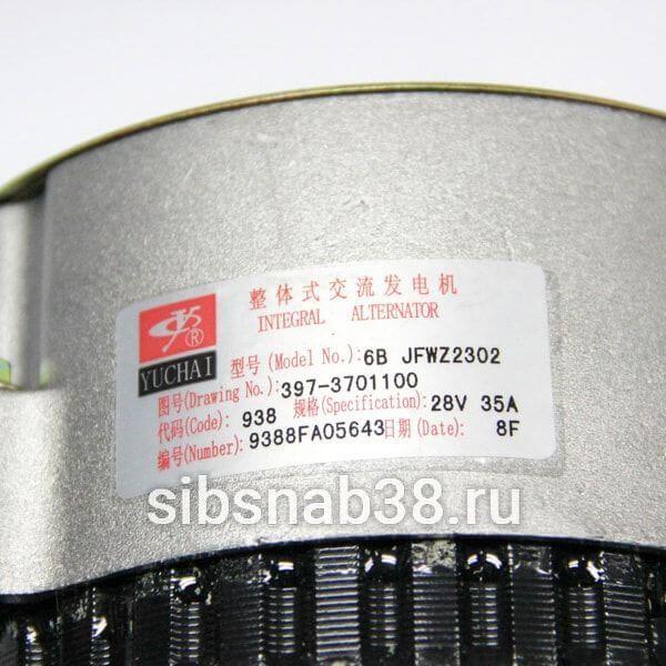 Генератор оригинал JFWZ2302 LW300F (YC6108G, YC6B125)