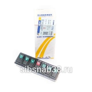Клавиши включения электроприборов XCMG — 252901178 (7 шт.)