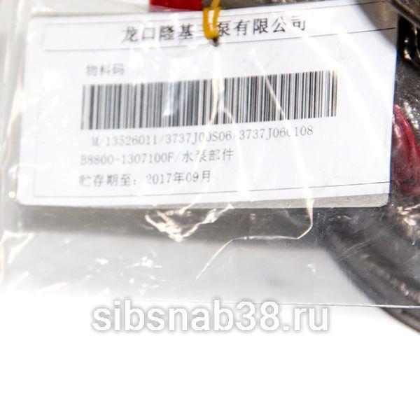Насос водяной B8800-1307100C двигателя Yuchai