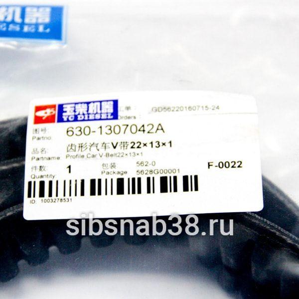 Ремень генератора оригинал L1450*22, 1448*22 (LW300F, YC6108G/ YC6B125)