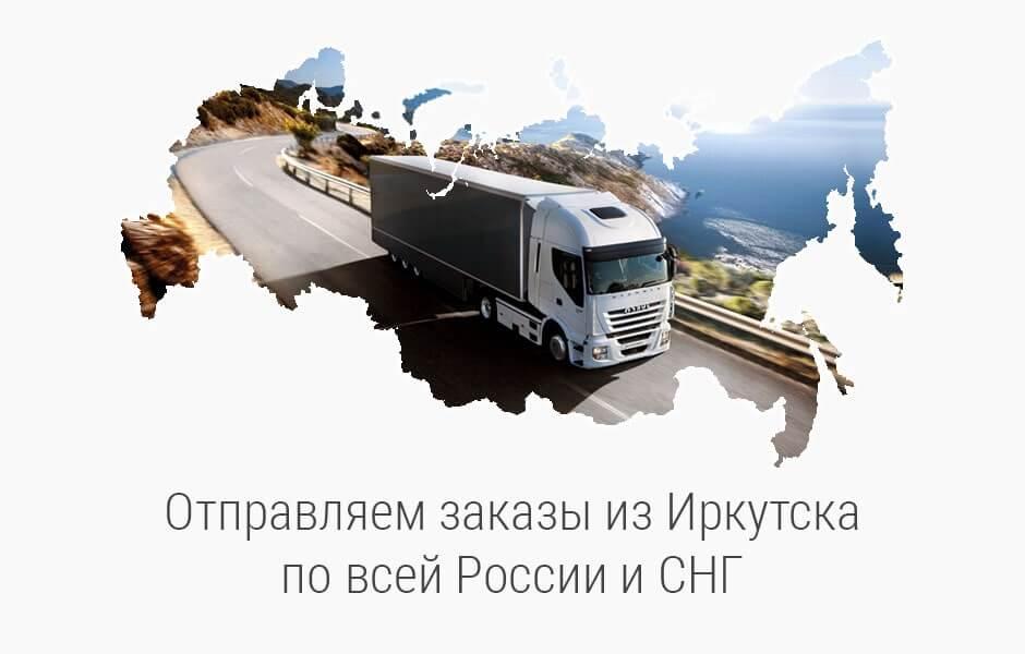 Фото — отправляем заказы по России и СНГ